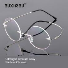 5c18301d66 Memory Titanium Rimless Eyeglasses Women Men Lightweight Flexible Optical  Glasses Frame Oculos De Grau Round Glasses