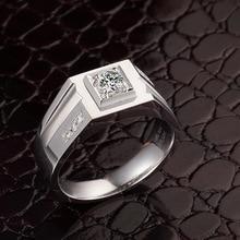 0 15 0 12ct Natural GIA Diamond Wedding Ring for Men 18K White Gold H SI1