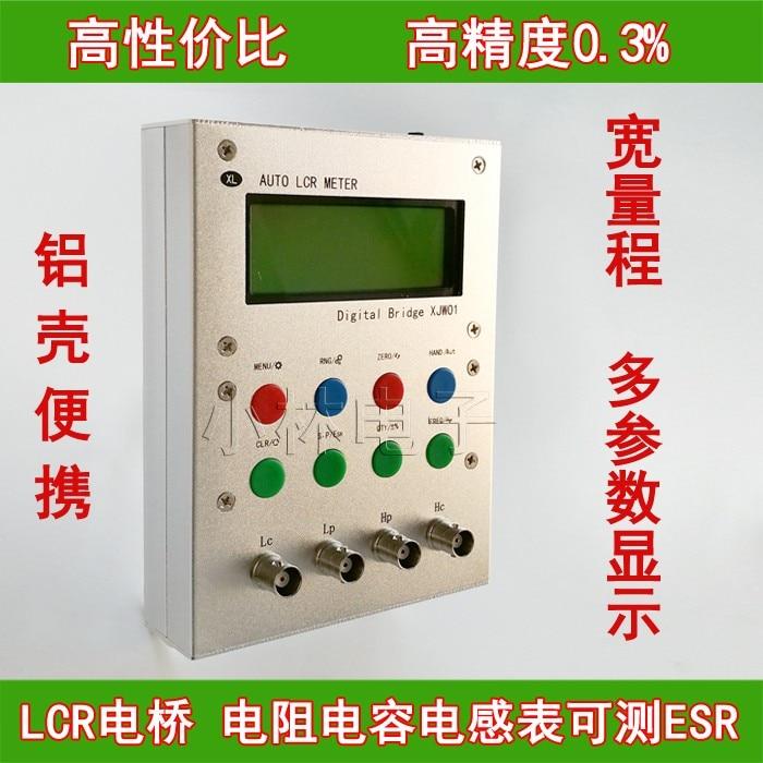 XJW01 digital bridge 0 3 LCR tester resistance inductance capacitance ESR finished product