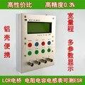 XJW01 цифровой мост 0.3% lcr-тестер сопротивления, индуктивности, емкости, ESR, готового продукта