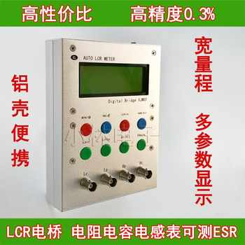 XJW01 digital bridge 0.3% LCR tester resistance, inductance, capacitance, ESR, finished product - DISCOUNT ITEM  6% OFF All Category