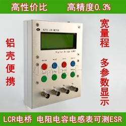 XJW01 digital bridge 0.3% LCR tester resistencia, inductancia, capacitancia, ESR, producto terminado