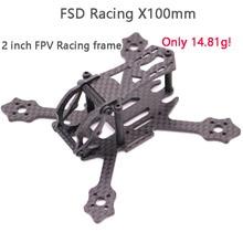 FSD Racing X100 100 мм 2 дюйма Whoop супер светильник 3K Углеродное волокно FPV рама RC Дрон для Gemfan 2036 prop F4 FC 11XX Motors EOS 2