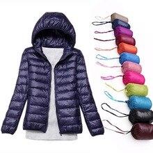 Зимние Для женщин утка вниз Куртка женская с капюшоном Сверхлегкий вниз пальто Теплое пальто с длинным рукавом Тонкий парка Женская Портативный Осенняя верхняя одежда