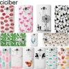ciciber Mickey&Minnie kiss Lips pineapple unicorn Flamingo cactus panda Clear soft silicone phone cases cover For lg g4 fundas