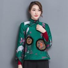 Plus Size Nova Impressão Retro Verde Moda Inverno Tamanho Grande Mulheres jaqueta Grossa Parkas Gola Quente de Manga Longa Irregular casaco