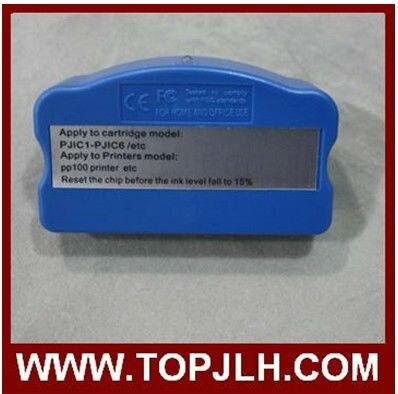 for Epson PP100 chip resetter
