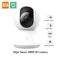 Обновленная версия 2019 Xiaomi Mijia смарт-камера Веб-камера 1080P WiFi панорамирование ночного видения 360 Угол видео камера просмотр монитор младенца