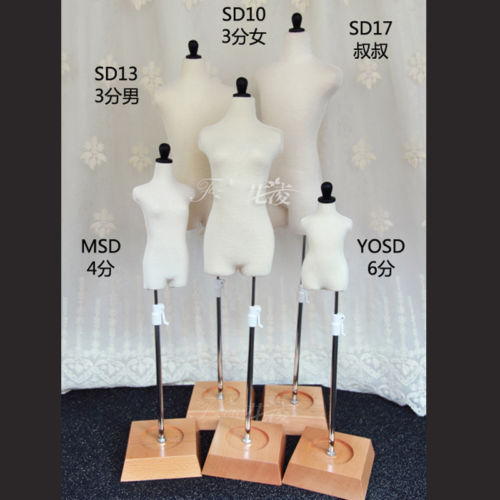 NEW BJD SD17 SD13 SD10 MSD Dimensional Cutting Pin Height Adjustable Doll Mannequin