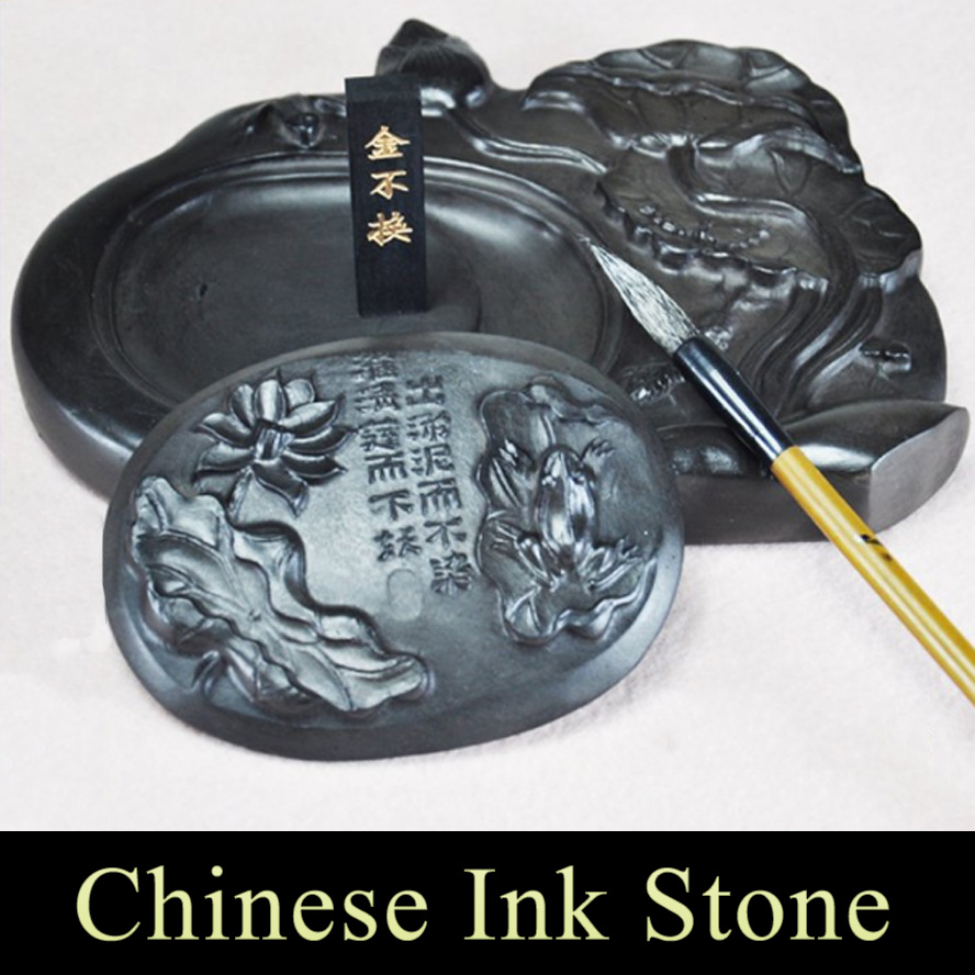 цена на Black lotus flower Chinese ink stone for Art Painting Calligraphy Supply Stationary Four treasures of study
