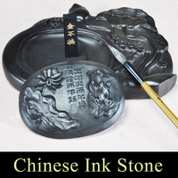 Black lotus flower Chinese ink stone for Art Painting Calligraphy Supply Stationary Four treasures of study