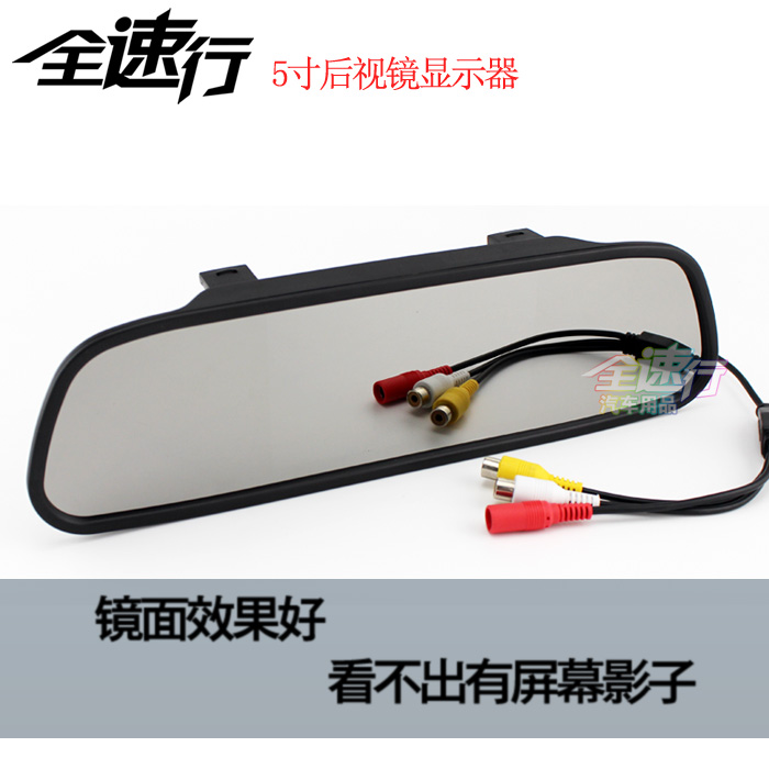 5 inch high definition rear view mirror reversing video for Mirror definition