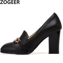 Plus rozmiar 48 nowe wysokie obcasy damskie czółenka luksusowi projektanci czarne białe Party buty biurowe kobieta markowy łańcuszek Casual Dress Pumps