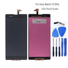 Sony Xperia için T2 Ultra dokunmatik LCD ekran ekran D5322 D5303 D5306 ile çerçeve sayısallaştırıcı değiştirme Sony Xperia T2 Ultra