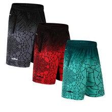 LJ Basketball Shorts Elastic Sports Jersey Basket Sportswear Loose Sports Training Competition Men's Shorts with Zipper