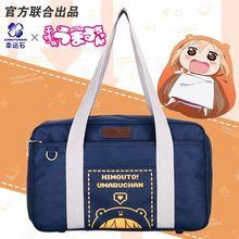 UMARU CHAN Уніформа Сумка Аніме Сумочки для жінок Манга Роль Himouto Umaru-chan Дитячий рюкзак Жінки