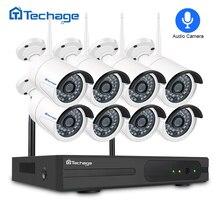 CCTV Surveillance Waterproof IR