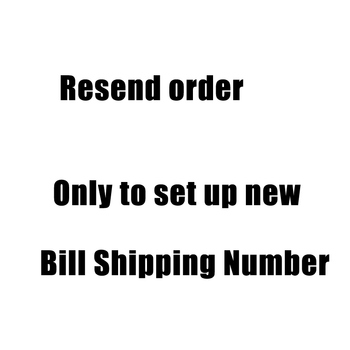Kunray ---this link for resend the new order to set up shipping bill number image