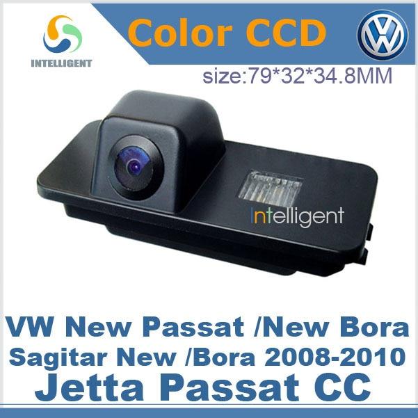 Free shipping HD Color CCD Car rear view rearview camera For VW New Passat New Bora Sagitar New Bora 2008-2010 Jetta Passat CC
