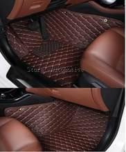 Высокое качество! Специальные коврики для mercedes benz s 300l