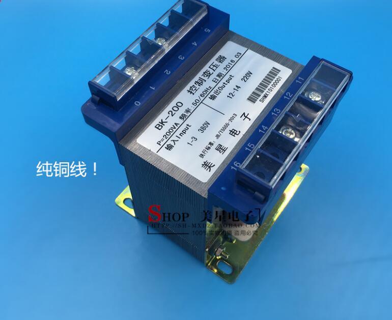 220V 0.9A Transformer 380V input Isolation transformer 200VA Control transformer copper Safe Machine control transformer недорго, оригинальная цена