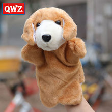 QWZ 27cm Dog Kawaii Plush Hand Puppet Spotted Dogs Rhubarb Dog Animal Doll Hand Puppet Theater For Baby Intellectual Toys(China)