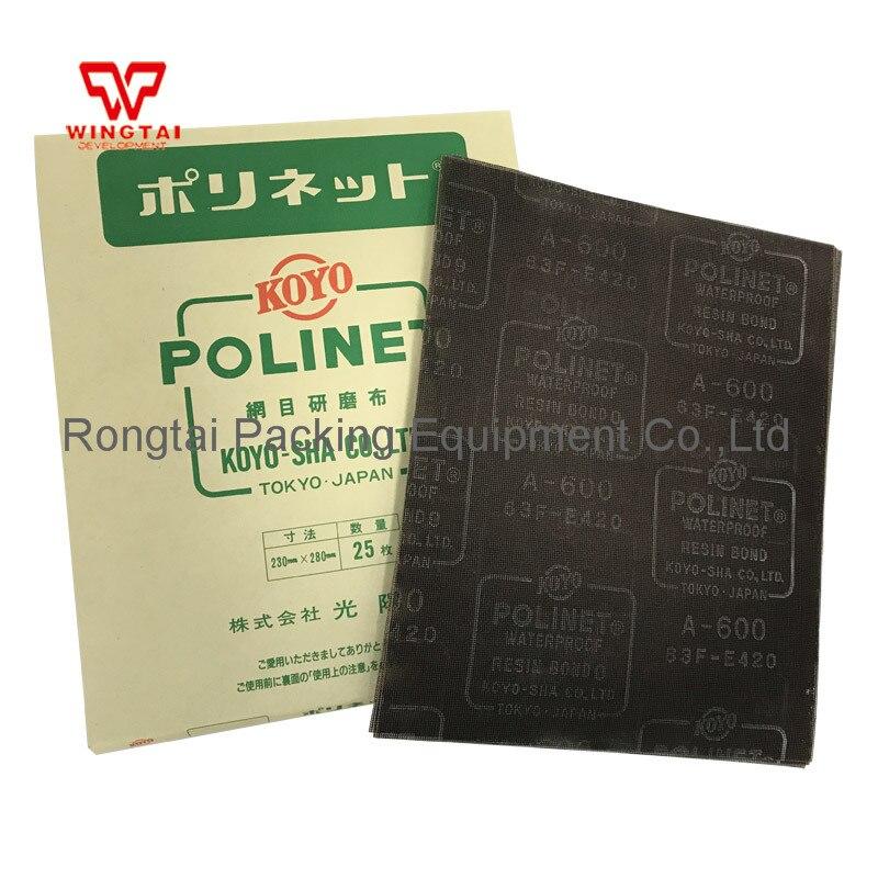 W1050mm*L10m Abrasive Tools Japan KOYO POLINET Abrasive Cloth Roll Mesh 600