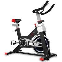Дома динамический цикла машины Ультра тихий фитнес дома велосипед Крытый велотренажер потеря веса тренажеры