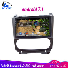 4G LTE Android 6.0 car gps multimedia video radio player in dash for Bueturn B70 2006- 2013 years navigation stereo