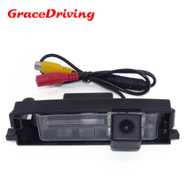Car Rear View Reverse backup Camera auto DVD GPS camera in car camera for TOYOTA RAV4/RELY X5\For CHERY TIGGO 3 09/ A3