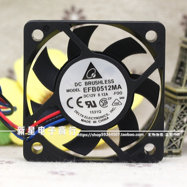 New EFB0512MA 5010 12V 0.12A 5cm three wire speed cooling fan