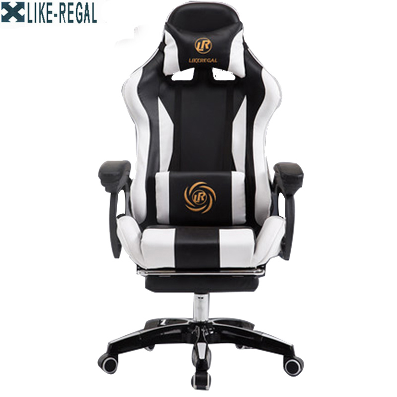 Fashionable to play Armchair computer game athletics Lift chair(China)