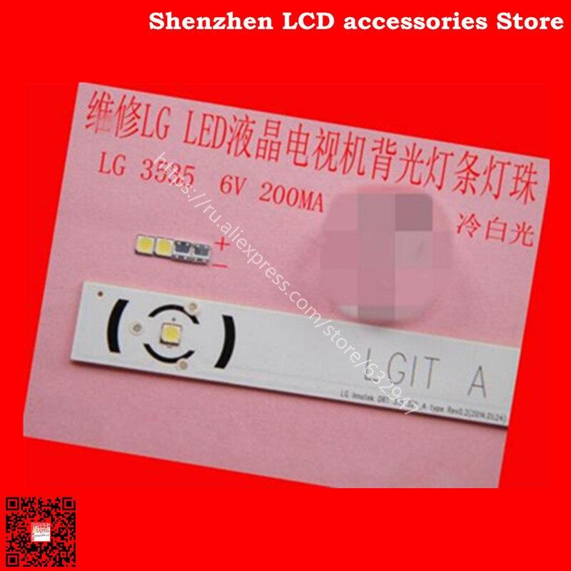 100PCS/Lot Maintenance of the <font><b>LG</b></font> <font><b>led</b></font> LCD TV TV backlight strip lights with <font><b>3535</b></font> SMD <font><b>LED</b></font> beads 6V