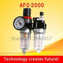 Воздушный компрессор AFC2000 маслоотделитель воды регулятор Ловушка фильтр Аэрограф, FRL два Союза обработки масла воды разделения AFC-2000