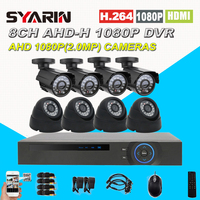 Home Safety 8CH Full 1080P 8 Channel 2 0MP CCTV System HD AHD DVR 2500TVL 1080P