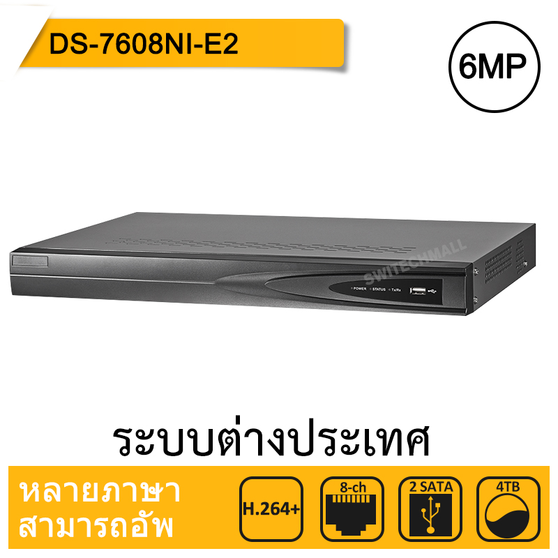 HIK DS-7608NI-E2 Original English Version NVR P2P 8CH  VGA HDMI H264 Network Video Recorder Onvif CCTV camera HIK hik ds 7716ni i4 16p original updatable english version 16ch nvr 16poe interface ip camera network video 4sata hdd
