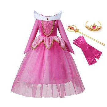 VOGUEON 美オーロラ姫ドレスアップパーティーコスチューム長袖 4 層コスプレロングドレスハロウィン誕生日ギフト