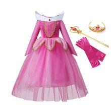 VOGUEON Спящая Красавица Принцесса Аврора платье для вечеринки костюм с длинным рукавом 4 слоя косплей длинное платье Хэллоуин подарок на день рождения