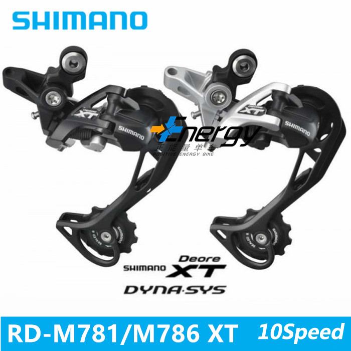 SHIMANO	Deore XT Mountain Bicycle Derailleur Bike Parts RD-M781 bicycle bike Riding Cycling MTB 10/30speed Bike Rear Derailleur shimano deorext fd m780 m781 front transmission mtb bike mountain bike parts 3x10s 30s speed