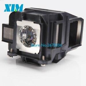 Image 2 - Epson elpl78/v13h010l78 용 교체 프로젝터 램프 powerlite hc 2000/hc 2030/powerlite hc 725hd/powerlite hc 730hd