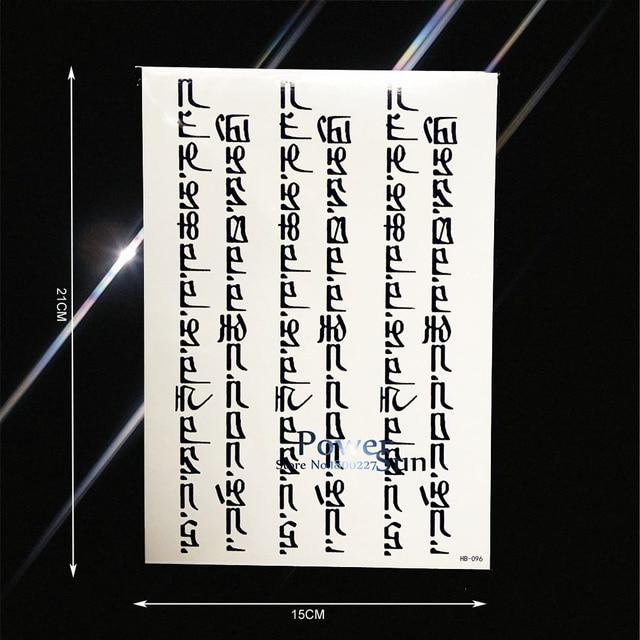 Sexy Hommes Femmes Faux Tatouage Noir Sanskrit Rune Tibetain Bras De