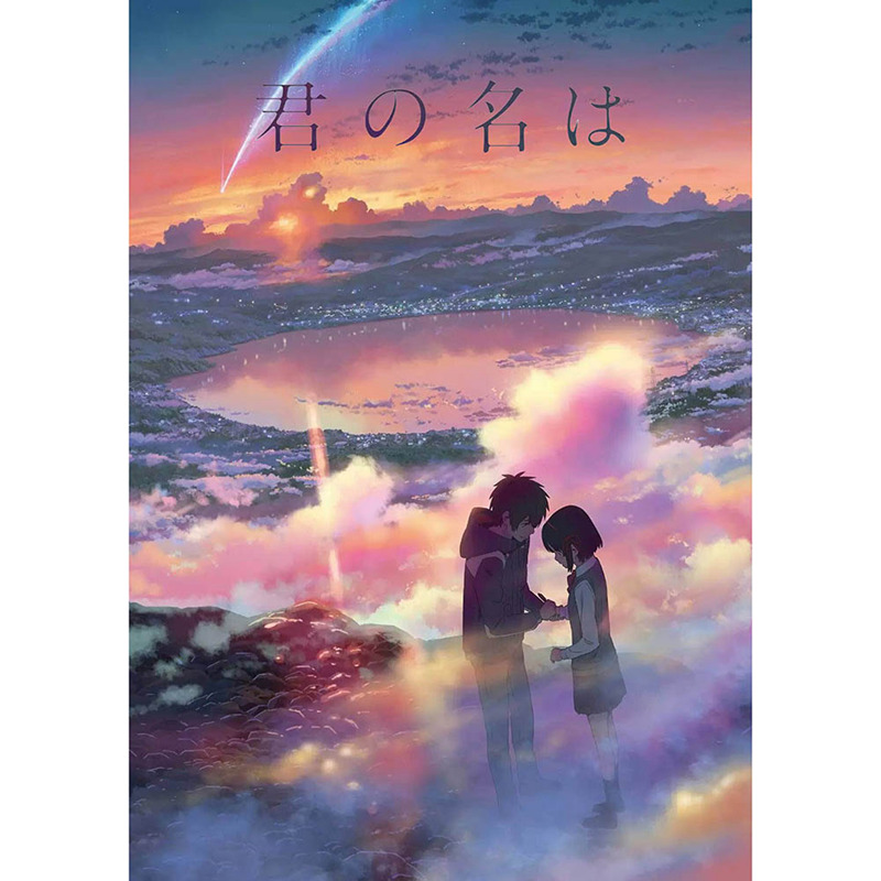 Japan Anime Your Name Wall Scroll Painting Canvas Poster Cosplay Home Decoration