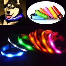 Нейлоновый ошейник для собак со светодио дный подсветкой ночной безопасности мигающий светящийся в темноте для мелких и средних домашних собак кошка аксессуары для ошейника питомца