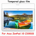 """Ultra thin 0.33mm 9H Tempered Glass Screen protector For Asus Zenpad 10 z300 z300m 10.1"""" tablet  Protective Film screen guard"""