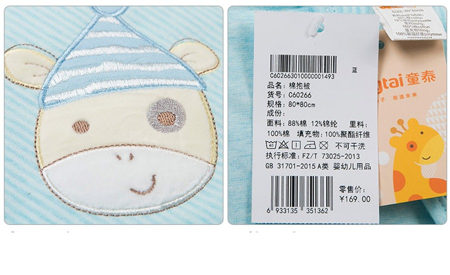 Baby Wrapped Blanket Warm Care (33)