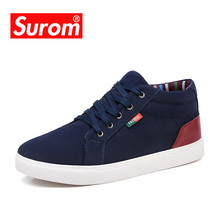 SUROM Mens Canvas Sneakers Casual Shoes For Men Spring New Lace Up Mens Krasovki Height Increasing Male Shoes Chaussure Homme