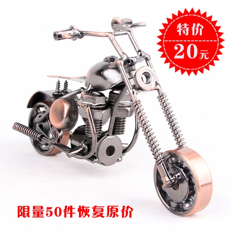 FREE P&P>> Handmade home decoration motorcycle fashion modern furniture accessories decoration souvenir