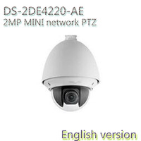 DS 2DE4582 A HIKVISION CMOS 720P 2MP HD 4 X Optical Infrared Hd Speed Dome Mini