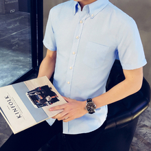 2017 Summer Fashion Men's Casual Shirt, Summer Office Men Business Work Short-sleeved shirt,Large-size Comfortable Shirt Man 5XL