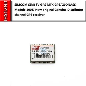 2 sztuk SIM68V SIMCOM GPS MTK GPS GLONASS moduł 100 nowy oryginalny oryginalny dystrybutor kanał odbiornik GPS darmowa wysyłka w magazynie tanie i dobre opinie JINYUSHI Wewnętrzny wireless Zdjęcie
